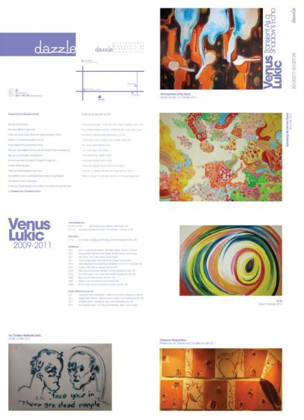 Exhibition flyer side 2, from Dazzle.